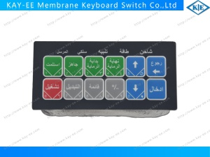 Non-Tactile Membrane Keypad with PCB Circuit