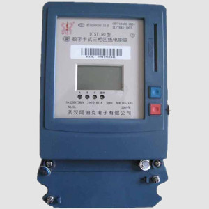 Cheapest with High Quality Triple Phase Prepayment Meter