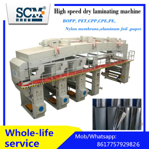 Automatic Dry Plastic Paper Aluminum Foil Film Laminating Machinery