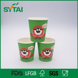 Green Single Wall Cartoon Cow Flexo Printing Wholesale China Tea or Coffee Hot Drink Paper Cup