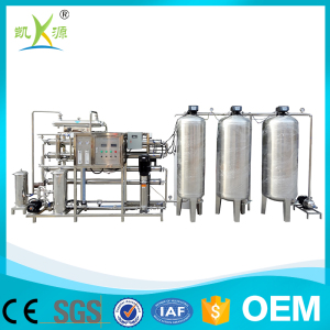 2000lph Reverse Osmosis Water Filter Machine Price/Water Filtration System