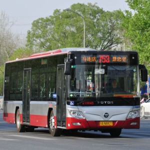 P10 Moving Text High Brightness LED Sign for Buses