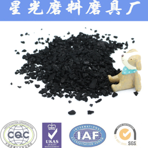 Coconut Shell Granulated Activated Carbon Price for Air Purification