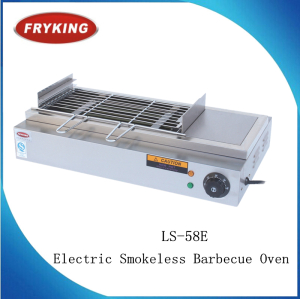 Wholesale Smokeless Commercial Indoor Gas BBQ Grill