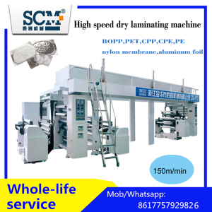 Automatic Laminating Machinery/Lamination Machine /Coating Machine/Laminator Machine
