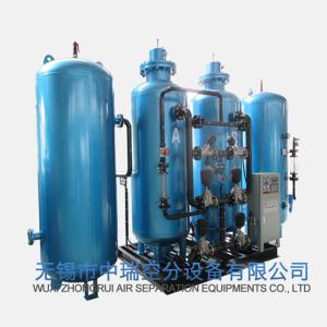Oxygen Production Plant/Oxygen Plant Manufacturer