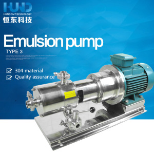 High Shear Three Stage Inlined Homogeneous Emulsion Pump