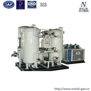 High Purity Nitrogen Generator with CE Certificate (99.999%)