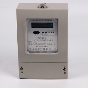 Three-Phase Electronic Watt-Hour Meter