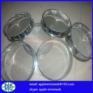 Sieving Screen with Lid