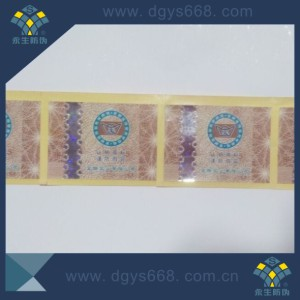 Security Anrti-Fake Hot Stamping Stamp Customized Design