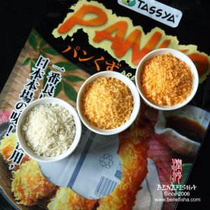 8mm Traditional Japanese Cooking Bread Crumbs (Panko)