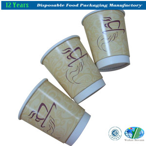 Double Wall Paper Cup with DIY Logo