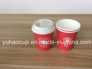 Red Paper Cup, Festival Paper Cup Yh-L140