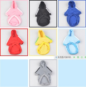 Fashion Simple Style Pet Apparel
