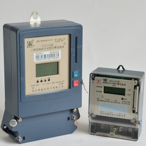 Vertical Installed Three Phase Prepayment Meter with Hard Cover