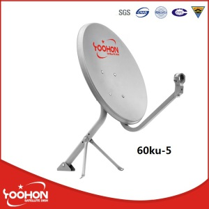60cm Ku Band Satellite Dish TV Antenna