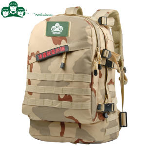 900d Polyester Waterproof Military Bag for Tactical