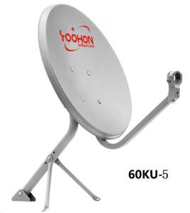 60cm Satellite Dish Antenna Ku Band Dish Antenna
