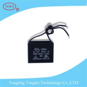 Cbb61 Aluminum Capacitor 450V 12UF From China