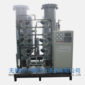 Oxygen Generator for Hospital Medical Gas Pipeline System