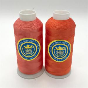 Rayon Embroidery Thread 150d/2 85g Shanfa