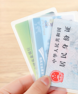 ID Card Sets of Cards PVC Plastic Stuck Bags