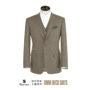 OEM 2017 2 Piece Woolen Men′s Blazer
