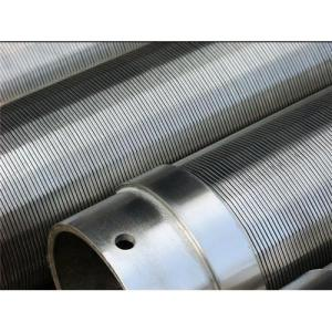 Wire-Wrapped of Stainless Steel Pipe (XL-FY588)